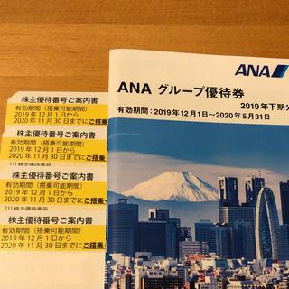 ANA(全日本空輸) - ANA 4枚