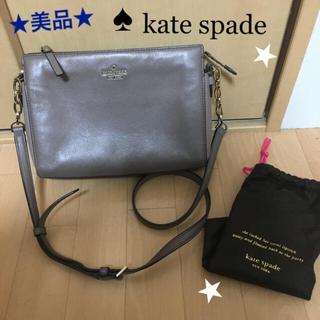 kate spade new york - 【正規品】美品♠︎ ケイトスペード  ☆高級本革ショルダー☆