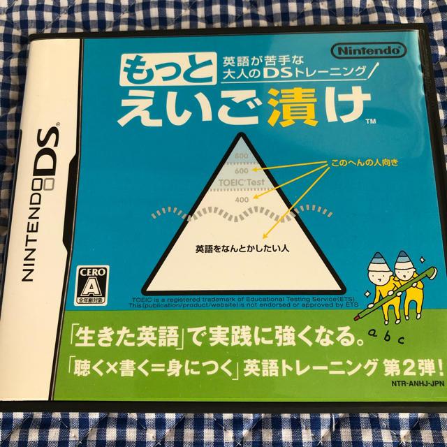 ニンテンドーDS(ニンテンドーDS)の英語が苦手な大人のDSトレーニング もっとえいご漬け DS エンタメ/ホビーのゲームソフト/ゲーム機本体(携帯用ゲームソフト)の商品写真