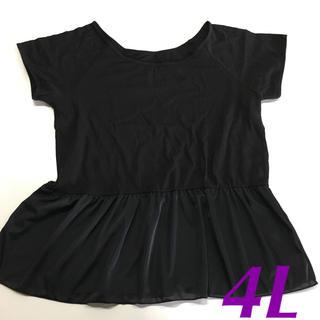 ペプラム型 汗取りインナー 4L(カットソー(半袖/袖なし))