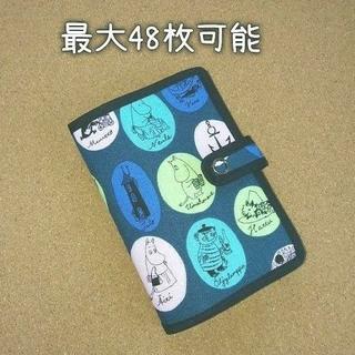最大48枚可能カードケース☆北欧柄