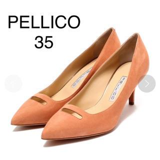 PELLICO - 美品 ★ ペリーコ アネッリ スエードパンプス 35