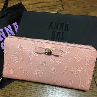 アナスイ(ANNA SUI)の新品 アナスイ 型押し 長財布 ラウンドファスナー ピンク(財布)