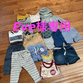 GAP - まとめ売り18点♡子供服♡