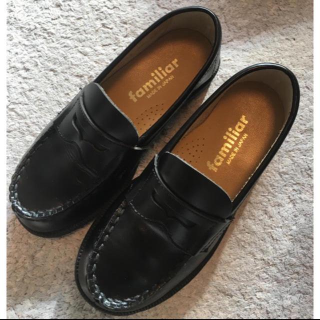 familiar ローファー キッズ/ベビー/マタニティのキッズ靴/シューズ(15cm~)(ローファー)の商品写真