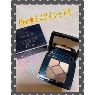 クリスチャンディオール(Christian Dior)のDior★サンククール ミニアイシャドウ♡(アイシャドウ)