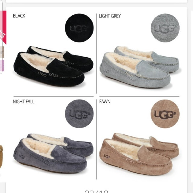 UGG(アグ)のUGG モカシン ライトグレー レディースの靴/シューズ(スリッポン/モカシン)の商品写真