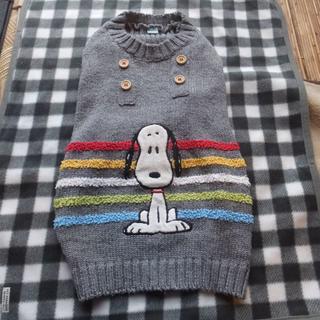 SNOOPY - 犬服【ペットパラダイス】SNOOPY:DM