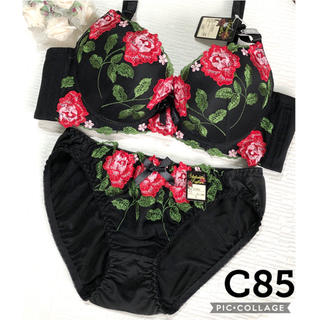 ブラジャー&ショーツ♡C85 黒×赤の花柄グラデーションが可愛い♡脇高ブラ❣️
