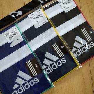 アディダス(adidas)の新品 アディダス ハンカチ 3枚セット(その他)