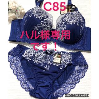 ブラジャー&ショーツ♡C85☆ネイビー&白の花柄刺繍が綺麗☆❣️脇高ブラ❣️(ブラ&ショーツセット)
