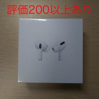 Apple - 新品未開封 airpods pro MWP22J/A 量販店購入品