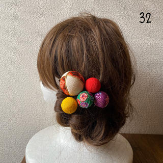玉飾りのかんざし【32】(和装小物)