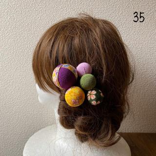 玉飾りの髪飾り【35】(和装小物)