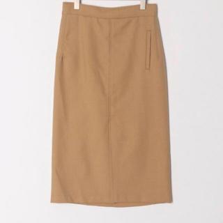 トゥモローランド(TOMORROWLAND)の新品 ロングスカート(ロングスカート)
