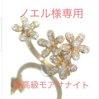 ノエル様専用ページ  ソクラテスリング 最高級モアサナイトリング(リング(指輪))