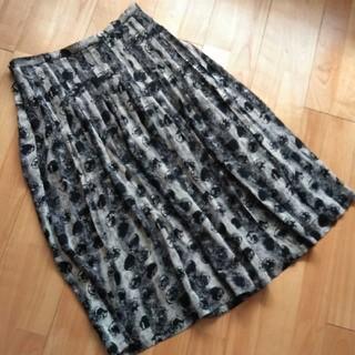 センソユニコ(Sensounico)のセンソユニコ M2 プリーツスカート(ロングスカート)