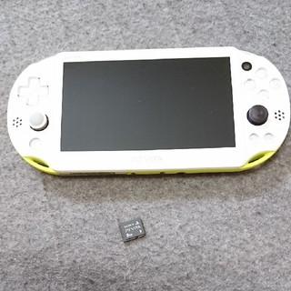 プレイステーションヴィータ(PlayStation Vita)の【画面傷なし&メモカ付】PS vita 2000 ホワイト/イエロー(携帯用ゲーム機本体)