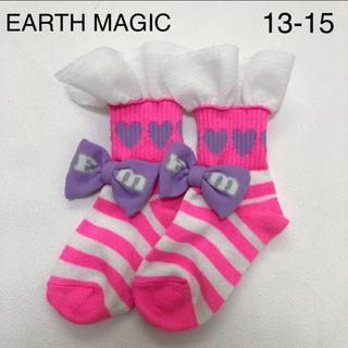 アースマジック(EARTHMAGIC)の靴下(13-15)(靴下/タイツ)