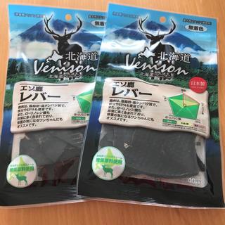 アスク 北海道ベニスン Venison エゾ鹿レバー 40g 犬用おやつ、ガム