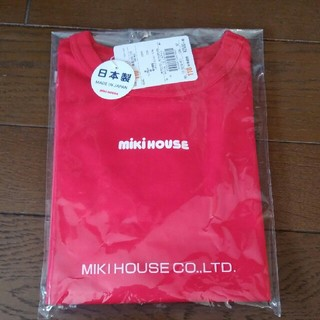 mikihouse - 新品 ミキハウス 110 ロンT