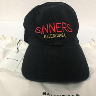 Balenciaga - バレンシアガ シンナーズ  BALENCIAGA