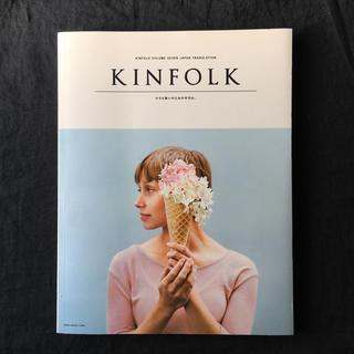 KINFOLK JAPAN TRANSLATION volume SEVEN