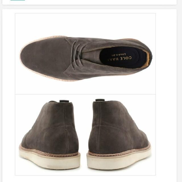 Cole Haan(コールハーン)のコールハーン COLE HAAN チャッカブーツ メンズの靴/シューズ(ブーツ)の商品写真