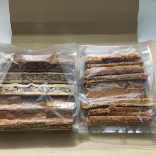 ☆ribon様☆クルミッ子切り落とし/横濱レンガ通り切り落とし(菓子/デザート)