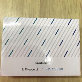 カシオ(CASIO)の★新品 未開封 電子辞書 カシオ  CASIO エクスワード 人気 勉強 知識(その他)