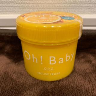 HOUSE OF ROSE - oh! Baby ボディスムーサー グレープフルーツの香り