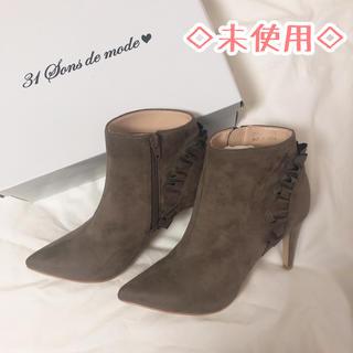 トランテアンソンドゥモード(31 Sons de mode)の未使用 ◇ トランテアン フリルポインテッドブーツ(ブーツ)
