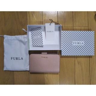 Furla - 新品未使用!フルラ♡BABYLONEバビロン 872841ムーンストーン財布