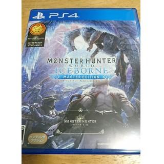 モンスターハンターワールド:アイスボーン マスターエディション PS4