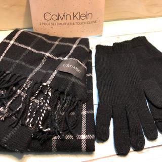 カルバンクライン(Calvin Klein)の新品 CK カルバンクライン ニット マフラー スマホ 手袋 誕生日 黒ブランド(マフラー/ショール)