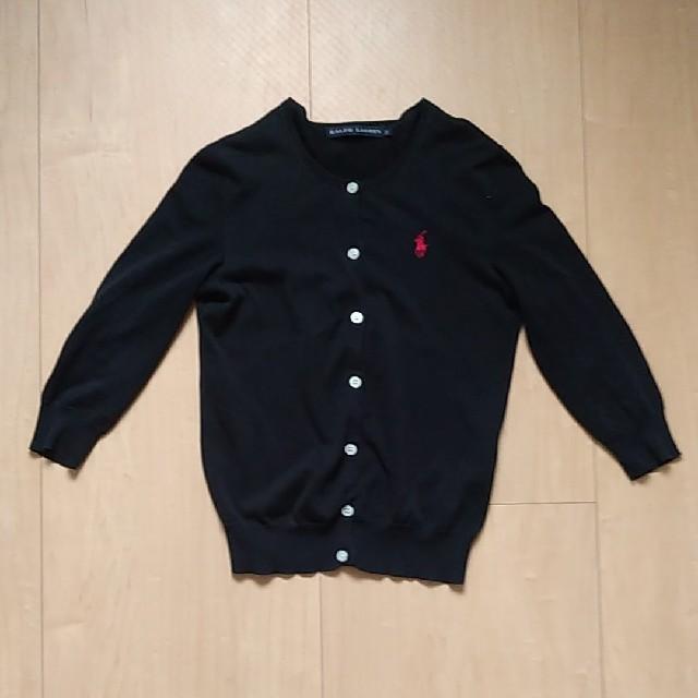 Ralph Lauren(ラルフローレン)のラルフローレンRALPH LAURENポロpolo黒カーディガンファミリアトッカ レディースのトップス(カーディガン)の商品写真