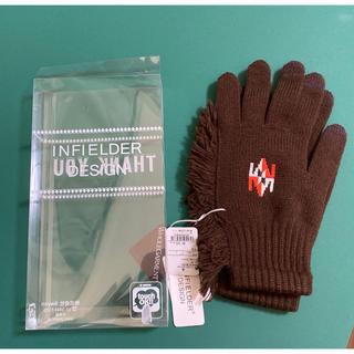 ビームス(BEAMS)の【INFIELDER DESIGN】インフィールダーデザイン 手袋(新品)(手袋)