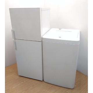 ムジルシリョウヒン(MUJI (無印良品))のmm様専用 無印良品 セット ホワイト シンプルデザイン 無印良品(冷蔵庫)