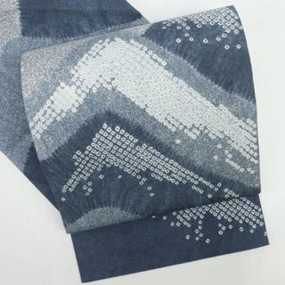 《本場大島紬上村絹織物■絞染め袋帯■重なる山景色グレー◆正絹着物◆FA1-23》(帯)