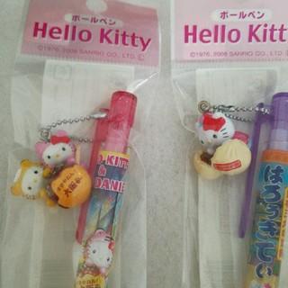 ハローキティ - ご当地キティボールペン 新品