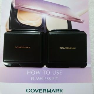 カバーマーク(COVERMARK)のカバーマーク ファンデーション フローレスフィット  サンプル(サンプル/トライアルキット)