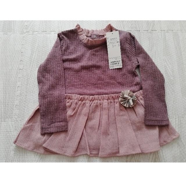 petit main(プティマイン)のプティマイン 長袖 100 キッズ/ベビー/マタニティのキッズ服女の子用(90cm~)(Tシャツ/カットソー)の商品写真