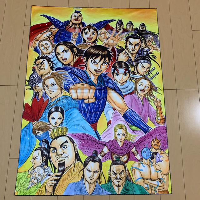 キャラクターズ ストア ジャンプ