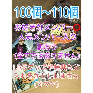 EXILE TRIBE - LDH 詰め合わせ +600円BOTアクリルスタンド入れれます
