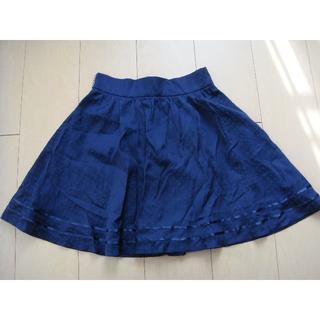 LAISSE PASSE - LAISSE PASSE スカート 紺