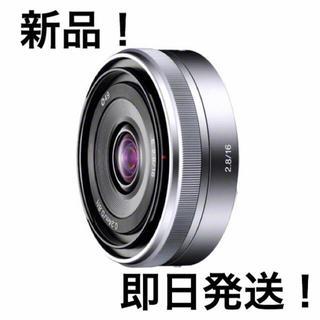 SONY - 【新品未使用】SONY α Eマウント SEL16F28