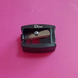 Dior - ディオール 削り