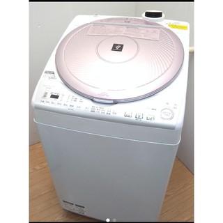 SHARP - 洗濯機 ピンク シャープ 穴無しステンレス 8キロ 大容量 人気デザイン