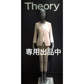 セオリー(theory)のtheory CREPE素材 テーパードパンツ ベージュ 4(クロップドパンツ)