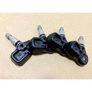 トヨタ - レクサス純正空気圧センサー